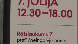 00078 Vokālo ansambļu ielu koncerti Vecrīgas ielās un laukumos 7.07.2018.