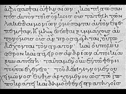 The Greek Language