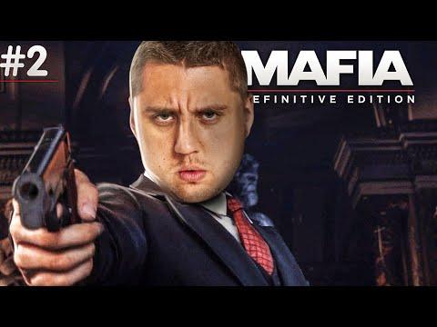 МАФИЯ 1 НА ВЫСОКОЙ СЛОЖНОСТИ! - MAFIA: Definitive Edition #2