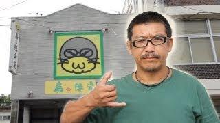 大家族ものとして人気のテレビ朝日系「痛快!ビッグダディ」の主人公、...