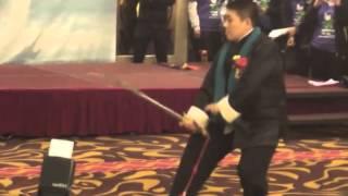 Fu Qing Quan Tai Chi Sword Form