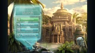 секреты могущества александр великий часть 1 Открыли храм