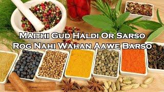Ye To Bus Angdai Hai Aage Or Ladai Hai with Lyrics  Rajiv Bhai Dixit