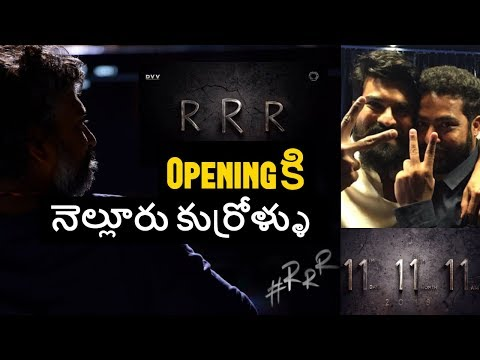 #RRR Movie Opeaning | Prabhas, Anushka | NTR, Ram Charan | SS Rajamouli | Friday Poster