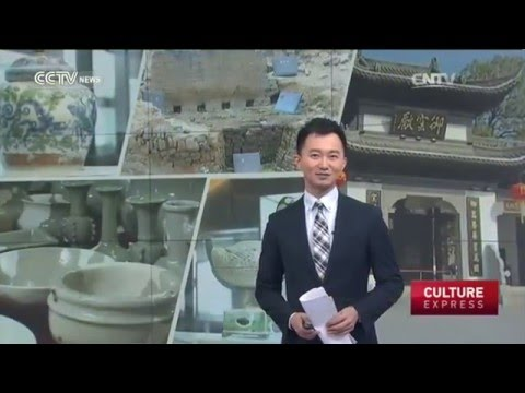 China's Porcelain Capital: Jingdezhen preserves ancient royal kilns