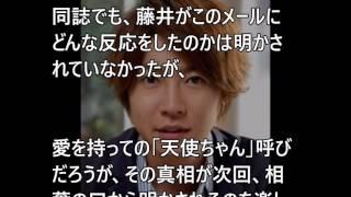 3月31日深夜に放送された、嵐・相葉雅紀がパーソナリティを務めるラジオ...