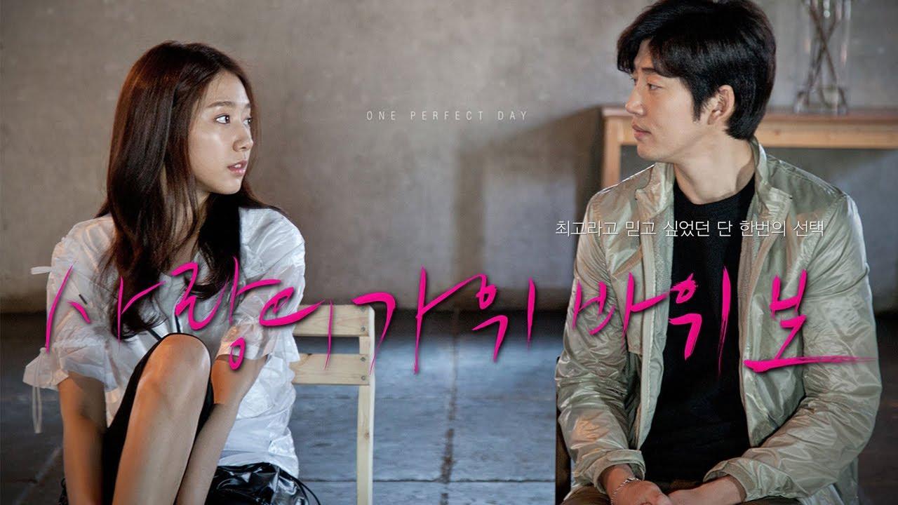Photo of ภาพยนตร์เกาหลี ซับไทย – [ซับไทย] 사랑의 가위바위보 – One Perfect Day