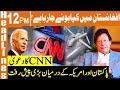 News Headlines | 12 PM | 23 October 2021 | GNN