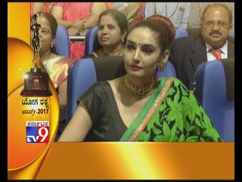 Yoga Ratha Award 2017_Teaser #6