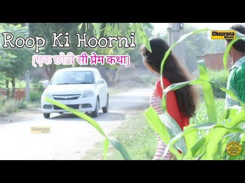 Roop ki Hoorni / रूप की हूरणी | Vinit Mehalki,Tanu Dhaka & Sudhir Gurjar | By Chaprana Music