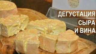 видео Дегустации и мастер-классы - на фермерском фестивале в Москве