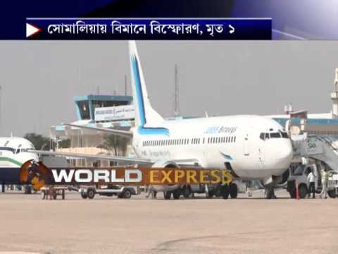 WORLD EXPRESS 070216