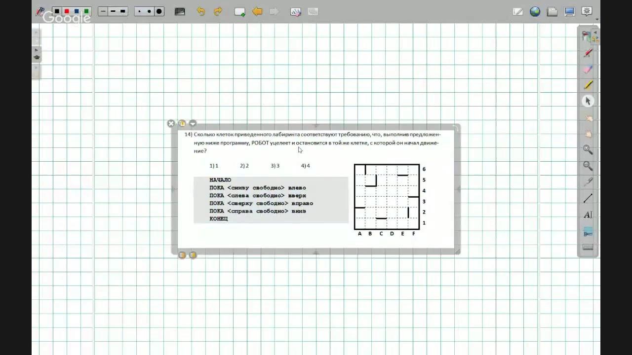 решить задачи по линейное программирование