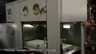 HVC-7 Вакуумное литье в силиконовые формы крупногабаритных деталей