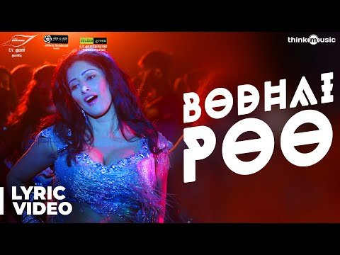 Maayavan | Bodhai Poo Song with Lyrics |...