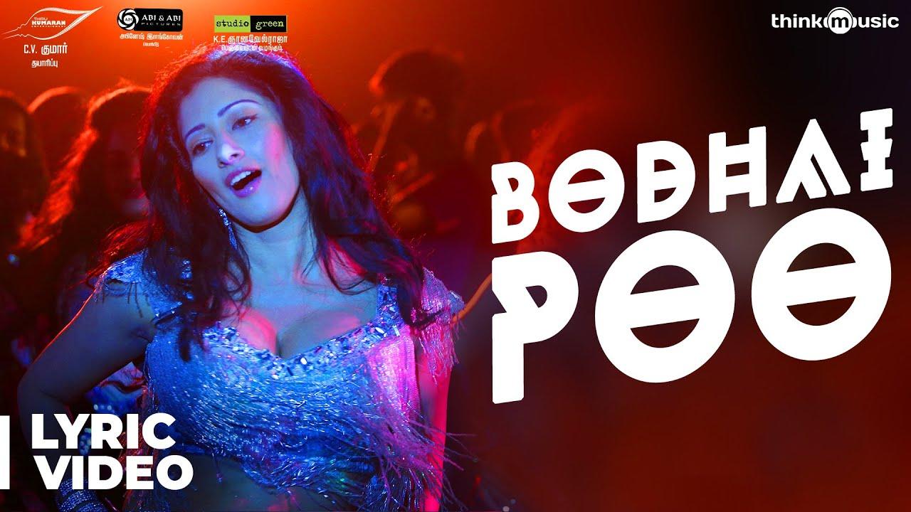 Maayavan | Bodhai Poo Song with Lyrics | Ghibran | C.V.Kumar | Sundeep Kishan, Lavanya Tripathi