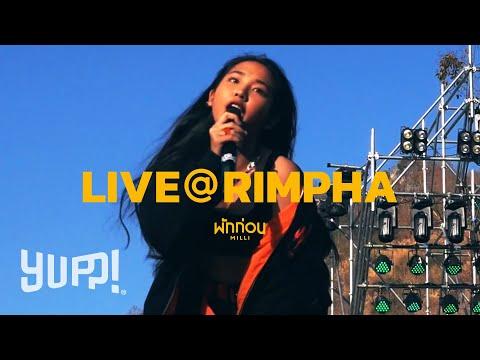 MILLI – พักก่อน (LIVE @RIMPHA MUSIC FESTIVAL 8) | YUPP!