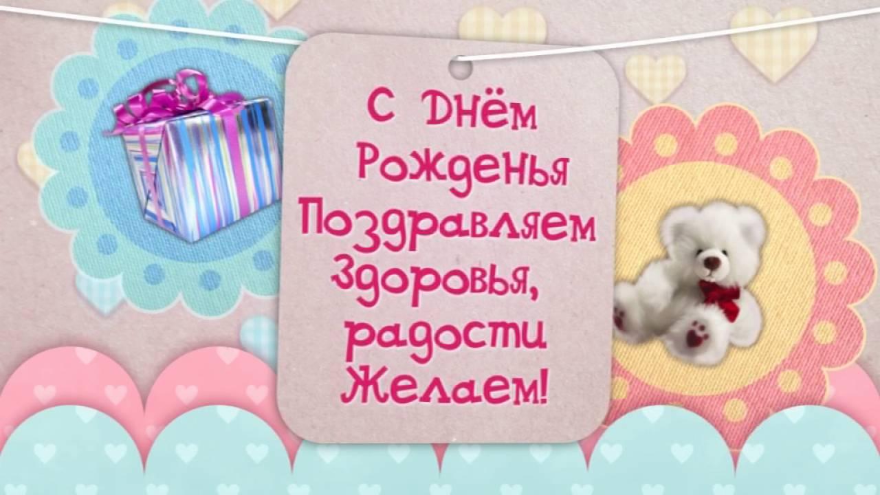 Супер Поздравления С Днем рождения для детей Музыкальные Открытки 15