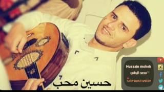 ياطبيب الهوى حسين محب جلسة هيااااام جديد 2017