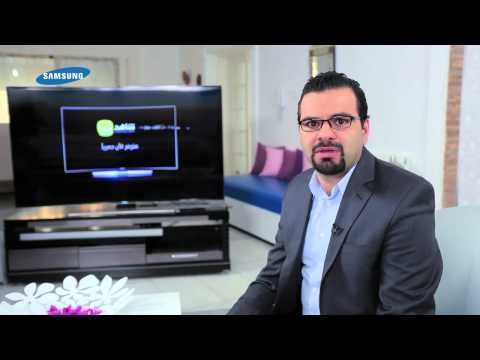 Samsung TV - Shahid