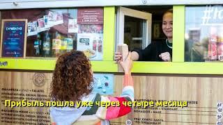 видео НГС.БИЗНЕС