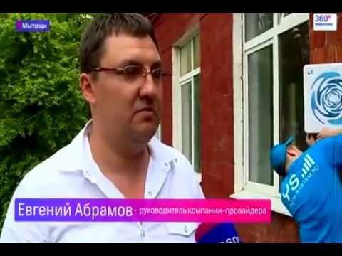 Усилитель интернет сигнала  Street Ultra Pro. Интернет в  Московской области.