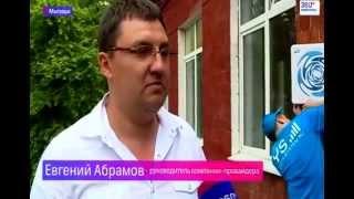 Усилитель интернет сигнала  Street Ultra Pro. Интернет в  Московской области.(, 2015-06-04T19:07:47.000Z)