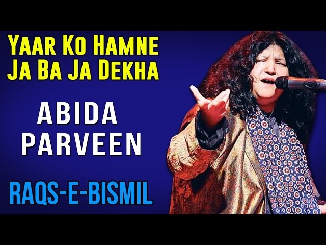 Yaar Ko Hamne Ja Ba Ja Dekha  | Abida Parveen (Album: Raqs E Bismil)