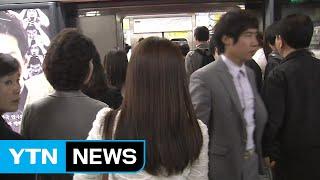 서울지하철 1~8호선, 이번 주 파업 예고 / YTN