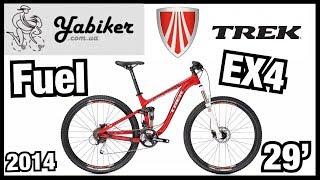 Обзор велосипеда Trek 2014 Fuel EX 4 29