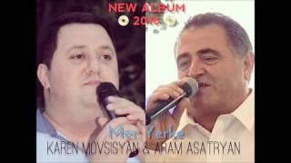"Karen Movsisyan & Aram Asatryan [2016] NEW ALBUM - ""Mer Yerke"" ©"