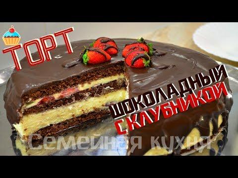 Торт с маскарпоне и фруктами