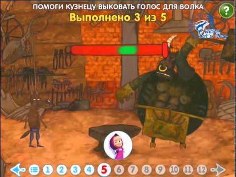Машины сказки: Новые серии [Волк и семеро козлят] ч.2
