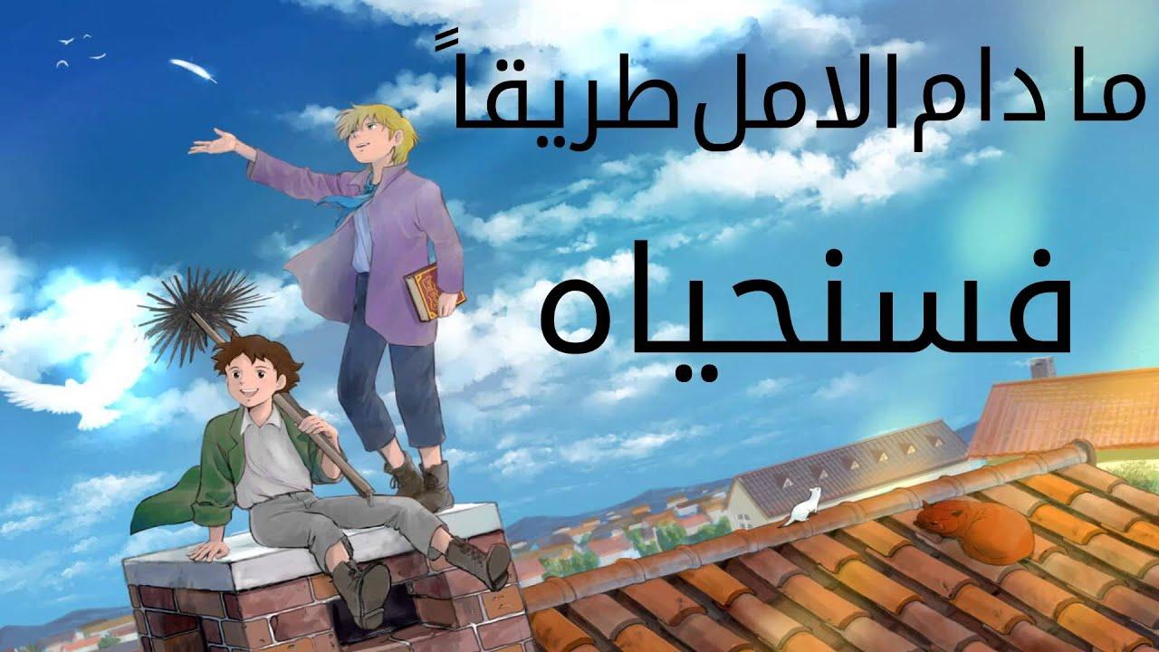 Pin By Malek Barakah On بالعربي أحلى 3