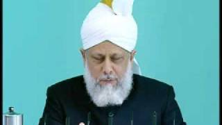 Friday Sermon: 25th September 2009 - Part 4 (Urdu)