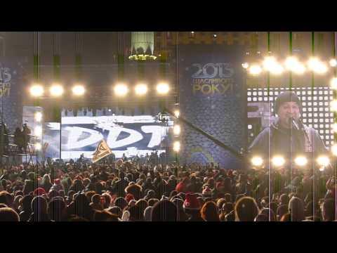 В Киеве новый 2013 год и ДДТ