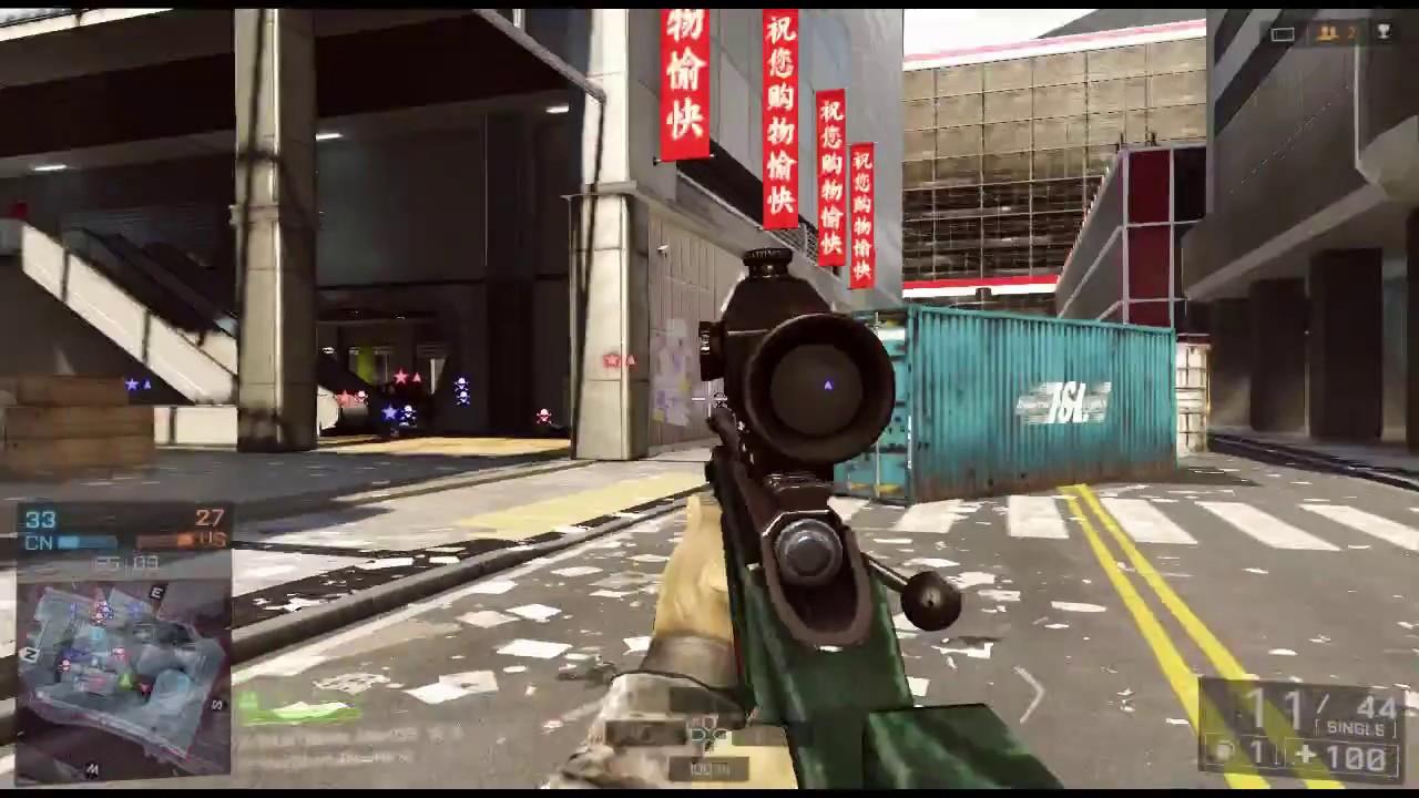battlefield 4 ps3 hack no jailbreak