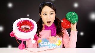 캐리의 캔디걸 뜨개질 놀이 장난감 목도리 만들기 | C…