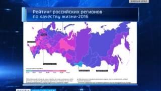 Рейтинг регионов по качеству жизни(, 2017-02-21T13:06:19.000Z)