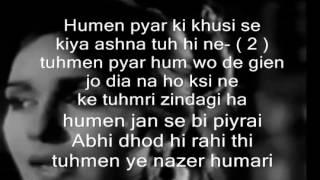 Abhi dhod hi rahi thi ( Pakistani Bewafa ) Free karaoke with lyris by Hawwa -