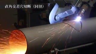 ガスプラズマ3次元CNCパイプ自動切断機 株式会社三木鉄工