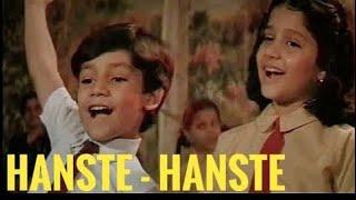 Khoon Bhari Maang - Hanste Hanste Kat Jaye Raste - Davit Matevosyan - Жажда мести