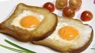 Яичница Фаберже )) Видео рецепт самой вкусной яичницы на завтрак