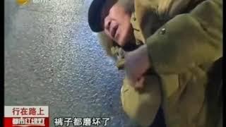 危险:醉酒老人把马路当床睡起来,结果被轿车辗轧