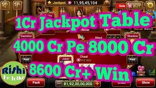 Ultimate Teenpatti    1 Cr Jackpot pe 3 Cheatrs ki Dhulai   
