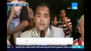 ستوديو النواب | يناقش مشكلات أهالي دائرة عين شمس - 11 أغسطس