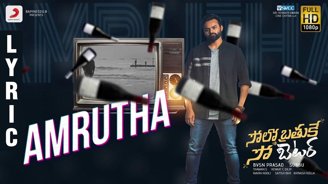 Download Solo Brathuke So Better - Amrutha Lyric   Sai Tej   Nabha Natesh   Subbu   Thaman S