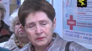 В микрорайоне Левобережный на улице Совхозная, дом 10 открылась социальная аптека(, 2015-09-11T17:27:00.000Z)