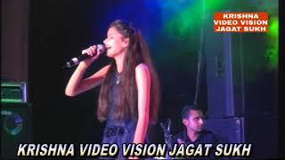 ||Payal Thakur || Live Performance ||