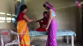 सनकल पुतौह | दियादिनी के झगड़ा | MAITHILI COMEDY VIDEOS - भाग 1- HD